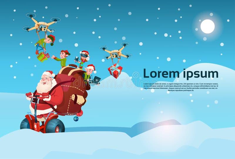圣诞老人乘驾电Segway滑行车,矮子飞行寄生虫礼物交付圣诞节假日新年 向量例证