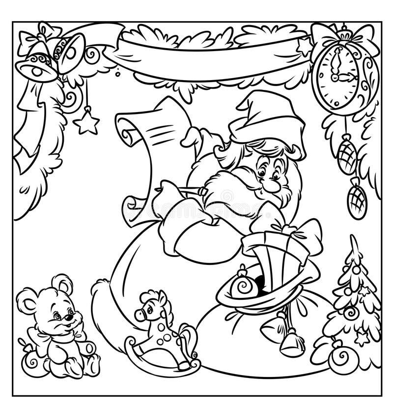 圣诞节上色页的圣诞老人礼物 向量例证
