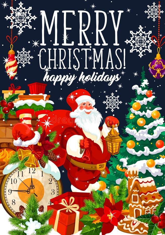 圣诞节假日圣诞老人和礼物请求,导航 向量例证