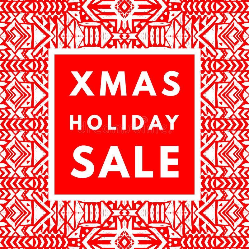 圣诞节假日销售海报 向量例证
