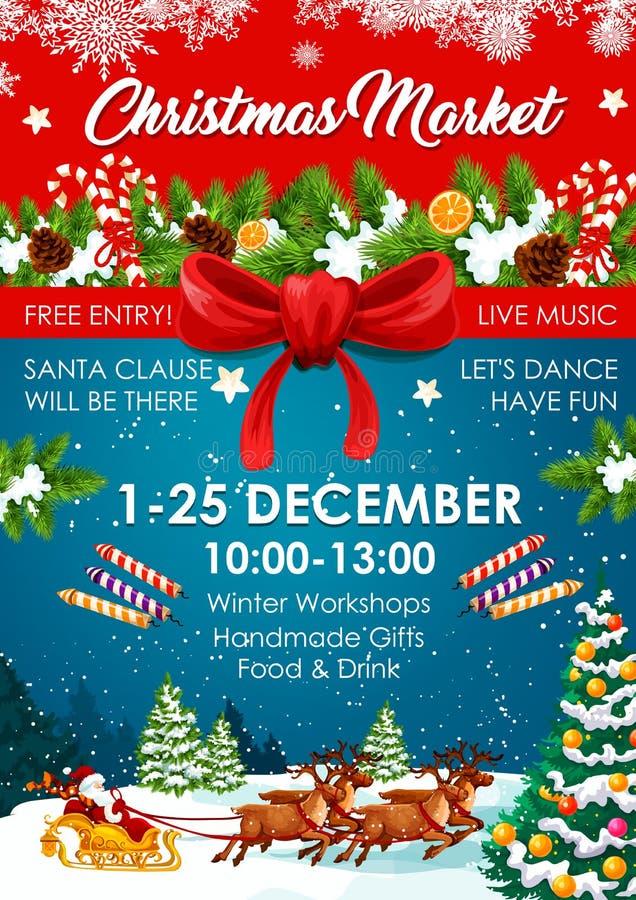 圣诞节冬天公平的邀请市场海报  皇族释放例证