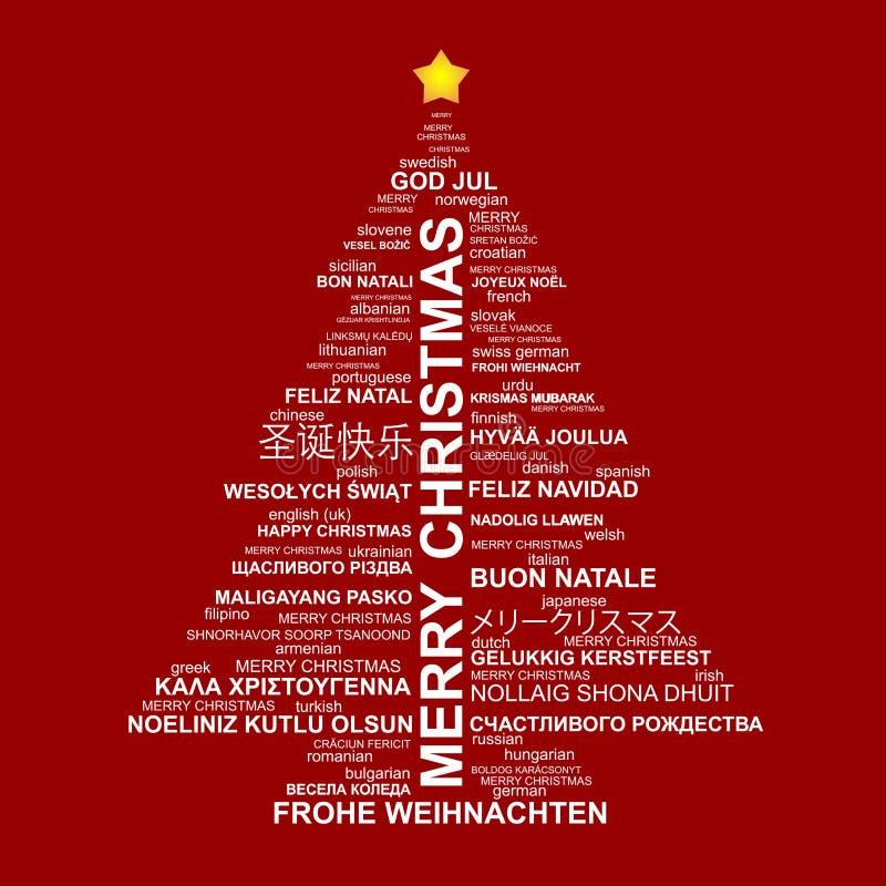 圣诞节创造性的想法结构树 皇族释放例证