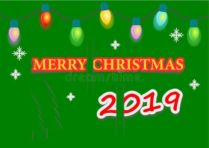 圣诞节和新年2019邀请卡片有背景 库存例证