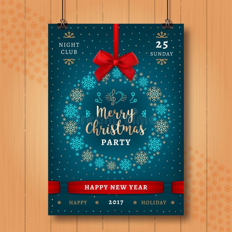 圣诞节和新年快乐夜党海报 Xmas邀请 向量例证
