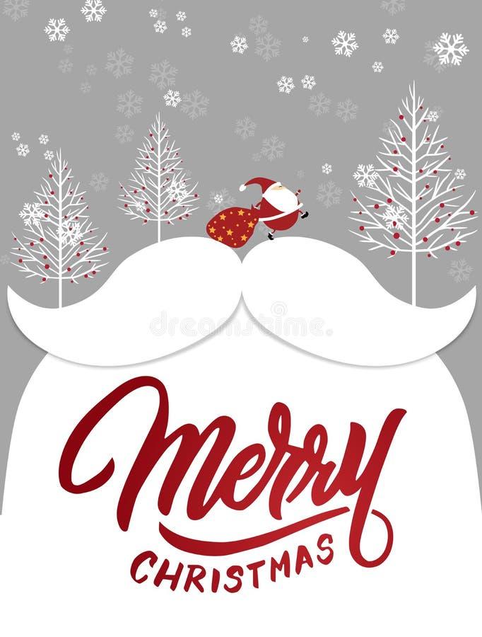 圣诞节和新年快乐贺卡 库存例证