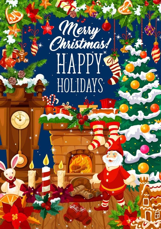 圣诞节壁炉与圣诞老人礼物的贺卡 库存例证