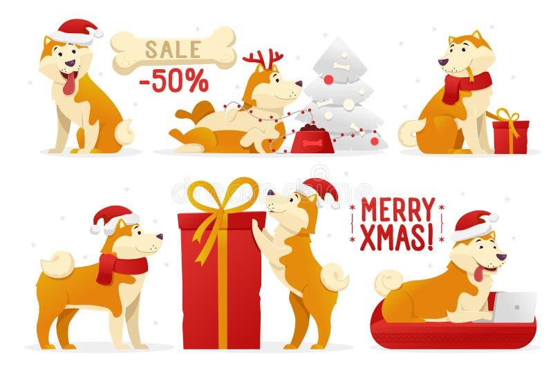 圣诞节狗漫画人物传染媒介例证 鄙人用不同的姿势导航平的设计 新年套  皇族释放例证