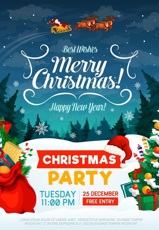 圣诞节节日晚会邀请海报 向量例证