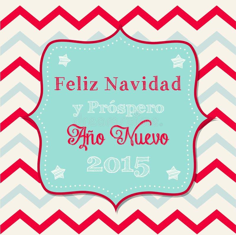 圣诞节贺卡用西班牙语 皇族释放例证