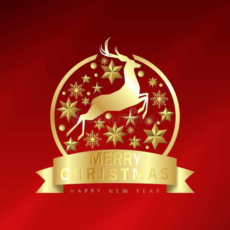圣诞节 皇族释放例证