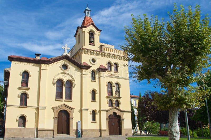 圣费尔明de Aldapa Church在老镇潘普洛纳,西班牙 免版税库存照片