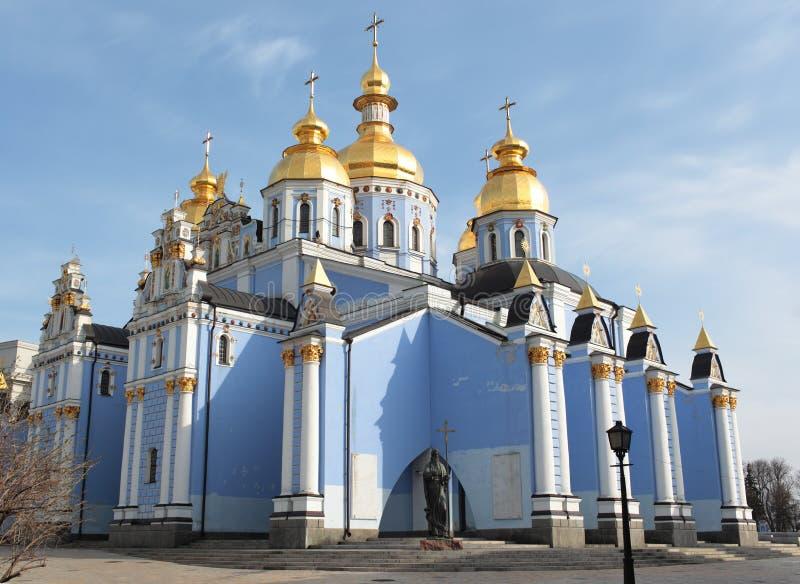 圣迈克尔的金黄半球形的大教堂在基辅,乌克兰 库存照片