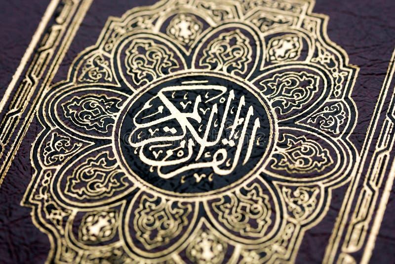 圣洁古兰经书套 免版税库存照片