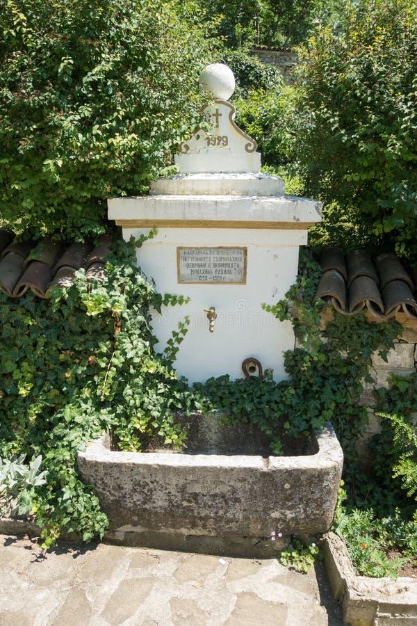 圣洁春天在圣尼古拉斯修道院里  免版税图库摄影