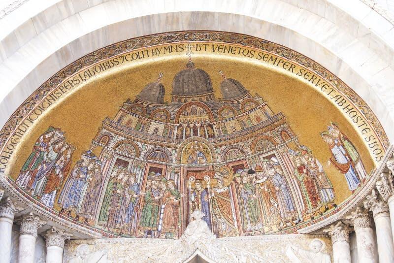 圣Alipio门户在圣马克的大教堂的 免版税库存照片
