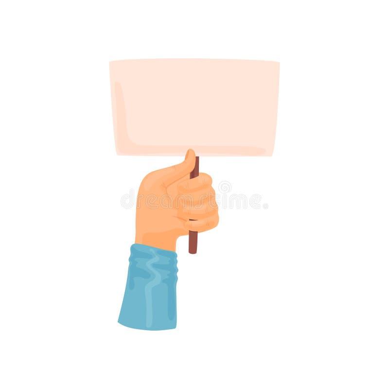 在一件蓝色衬衣的手拿着有海报的一根棍子 r 向量例证