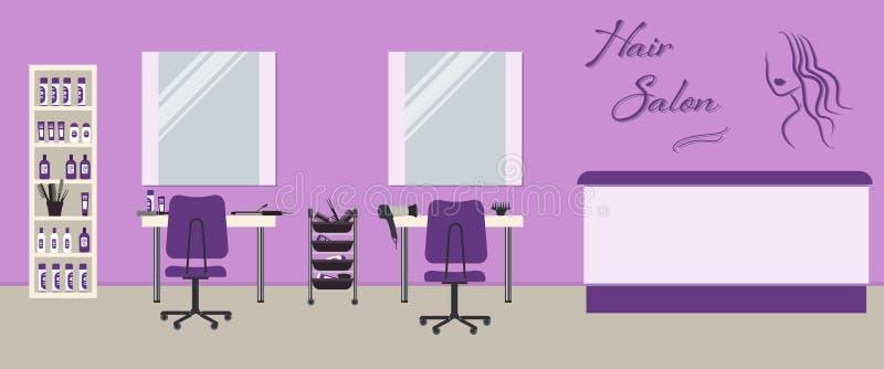 在一种紫色颜色的美发店内部 擦亮沙龙的秀丽nailfile钉子 向量例证