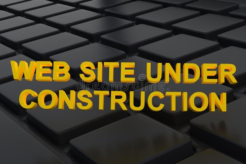 在万维网之下的建造场所 库存例证
