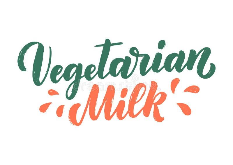 在上写字为横幅、商标和成套设计的素食牛奶 有机营养健康食品 关于乳制品的词组 皇族释放例证