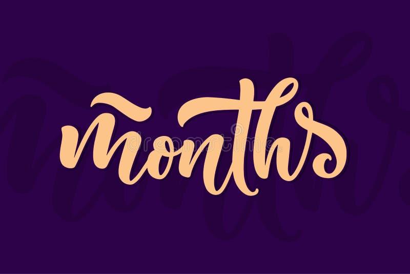 在上写字-新出生或日历模板的几个月 生日快乐婴孩,家庭观念 上色火焰集合符号向量 向量例证