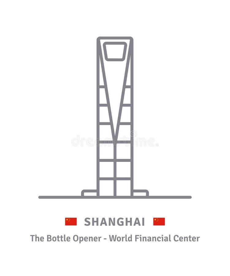 在上海线象的世界金融中心 库存例证