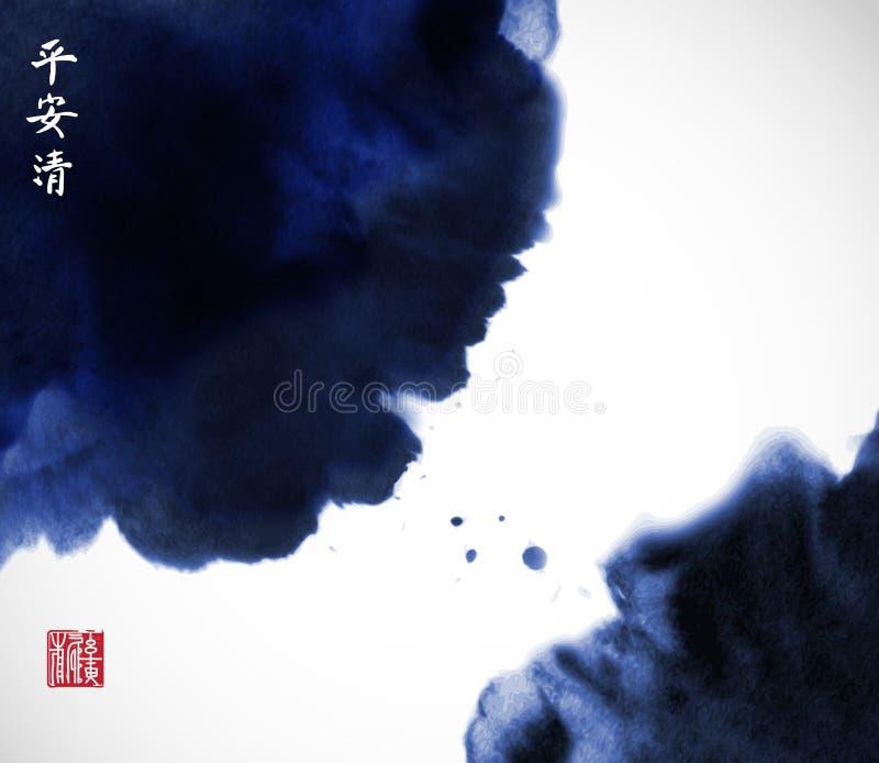 在东亚样式的抽象蓝墨水洗涤绘画与您的文本的地方 包含象形文字-和平,宁静 向量例证