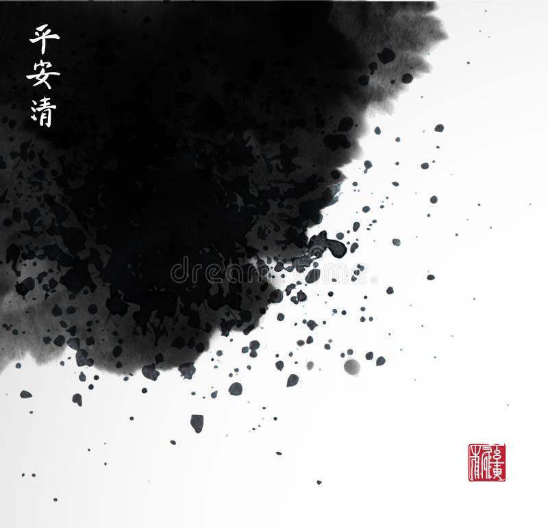 在东亚样式的抽象贷方洗涤绘画与您的文本的地方 背景例证鲨鱼向量白色 库存例证