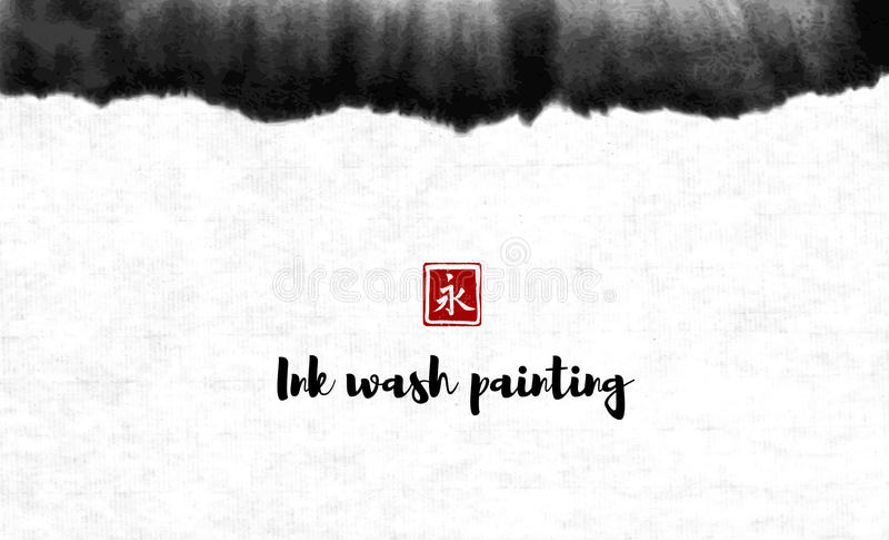 在东亚样式的抽象贷方洗涤绘画在宣纸背景 包含象形文字-永恒 Grung 皇族释放例证