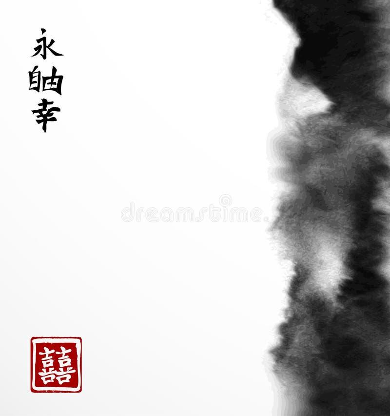 在东亚样式的抽象贷方洗涤绘画 Grunge纹理 包含象形文字-永恒,自由 库存例证