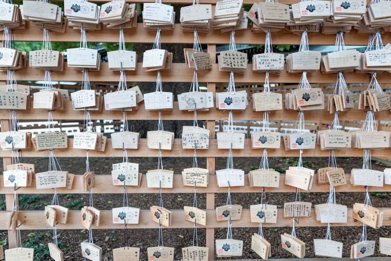 在东京寺庙的各种各样的标志 宗教属性和礼物 皇家明治神宫在涩谷,东京寺庙明治天皇, Emp 库存照片