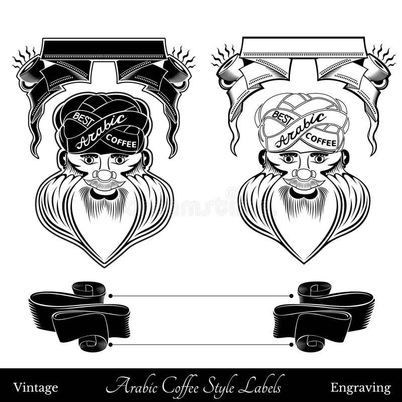 在丝带模板下的杯文本的 刮胡须有头巾最佳的阿拉伯咖啡字法的人 皇族释放例证