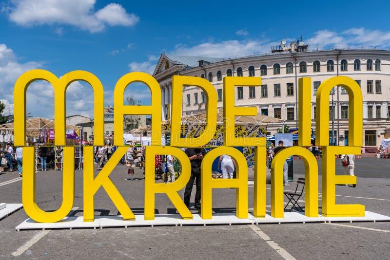 在乌克兰制造的标题,一个街市节日在基辅,乌克兰 免版税库存照片