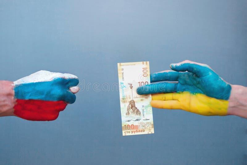 在乌克兰和俄罗斯之间的冲突 免版税库存照片