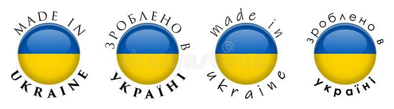 在乌克兰/翻译做的简单在斯拉夫语字母的剧本3D butto 库存例证