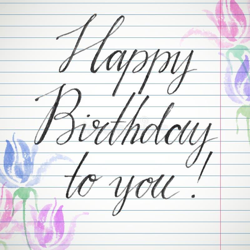 在习字簿页的生日快乐题字手中文字与水彩在边开花 方形的形状贺卡 皇族释放例证