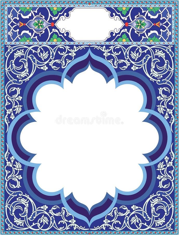 在书套,伊斯兰教的祈祷书里面的蓝色边界 向量例证