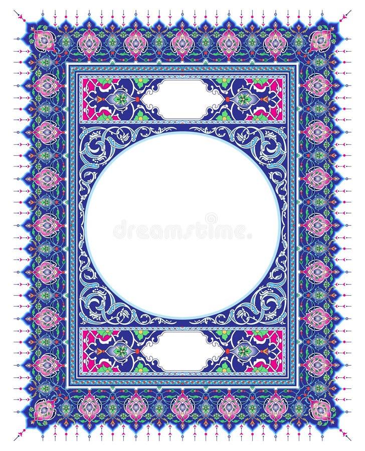 在书套,伊斯兰教的艺术样式里面的蓝色边界 皇族释放例证