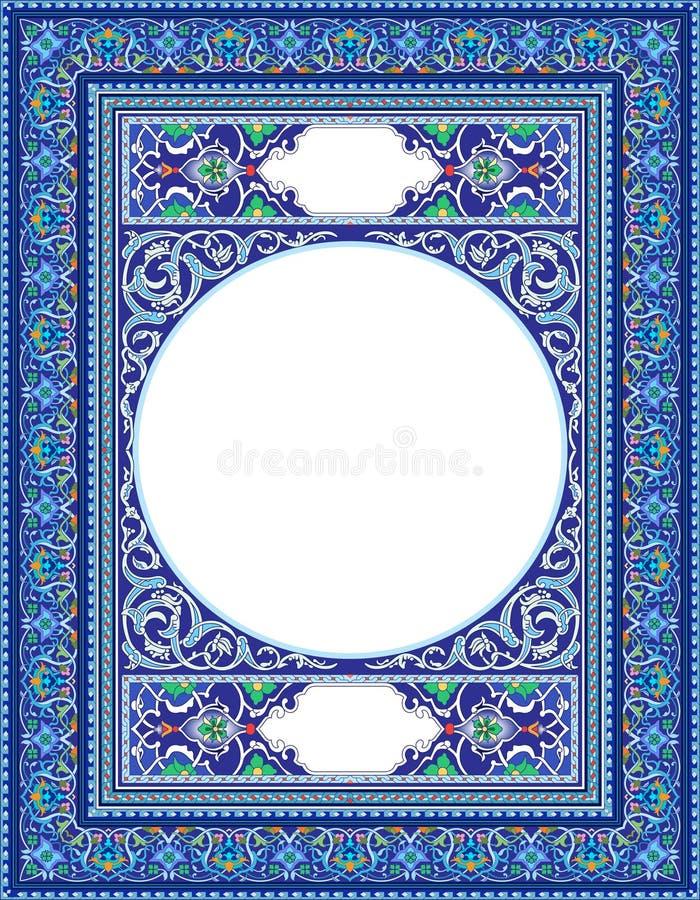 在书套,伊斯兰教的艺术样式里面的蓝色边界 库存例证