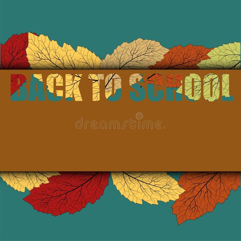 在五颜六色的背景的卡片 r 装饰秋叶 回到学校的题字 皇族释放例证