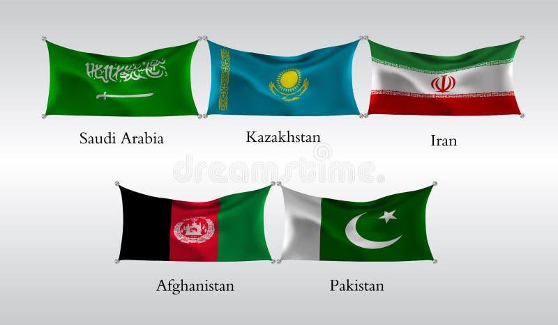 在亚洲设置国家旗子  沙特阿拉伯,哈萨克斯坦,伊朗, Afganistan,巴基斯坦的挥动的旗子 也corel凹道例证向量 皇族释放例证