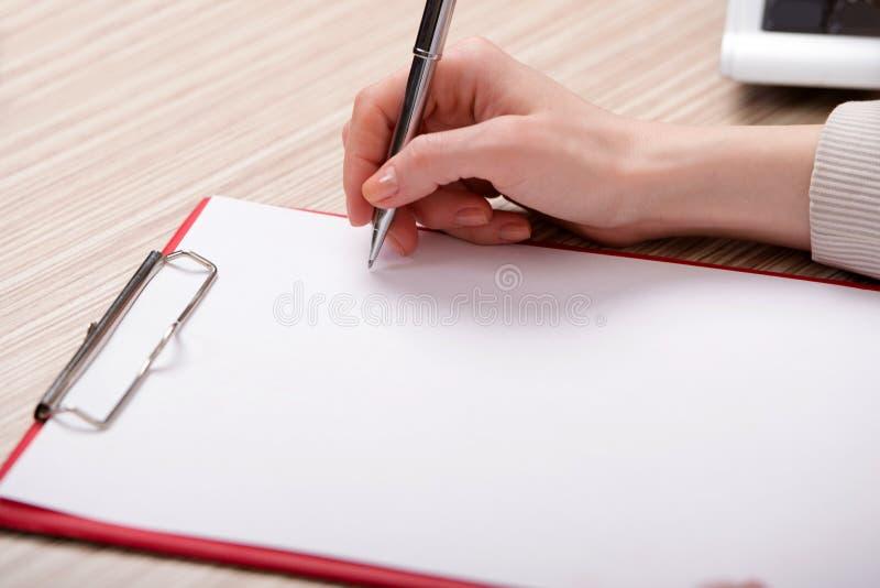 在企业概念的手文字备忘录 库存图片