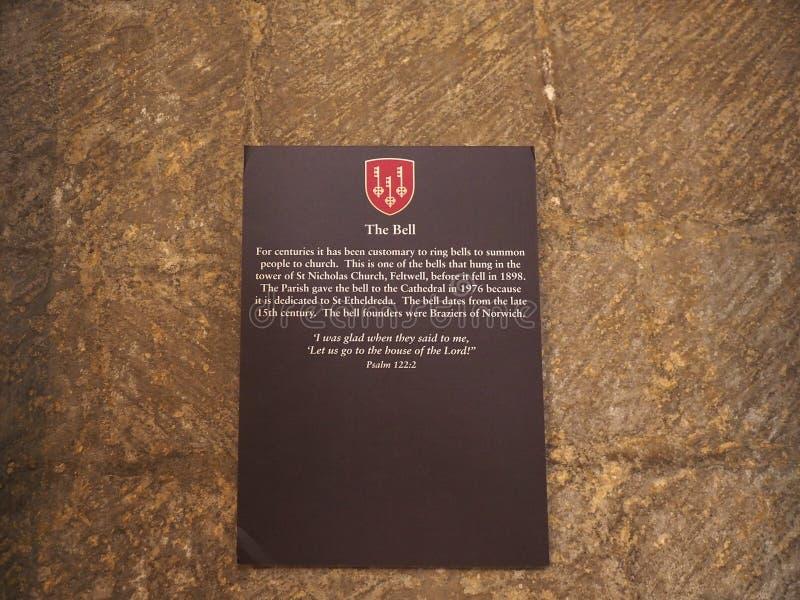 在伊利座堂的响铃 免版税库存照片