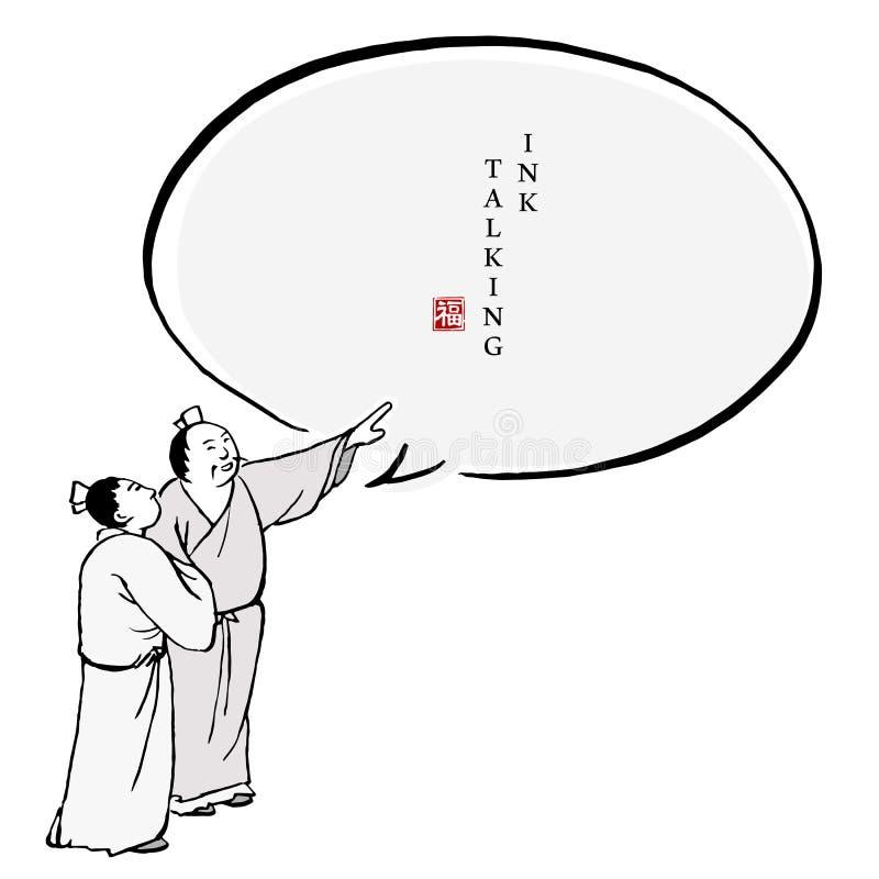 在传统衣物的中国墨水消息对话框模板人字符谈话两个的人站立和 翻译为 皇族释放例证