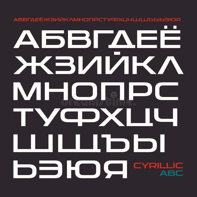在体育样式的Sans Serif字体 库存例证