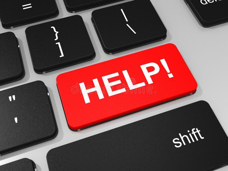 在便携式计算机键盘的帮助键  向量例证