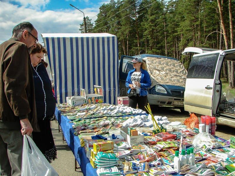 在俄国市场上在卡卢加州地区 库存图片