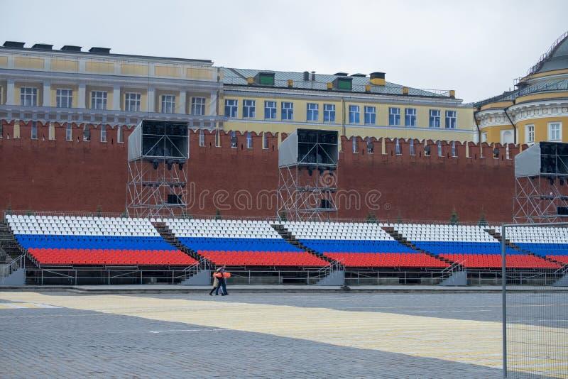 在俄国旗子上色的正面看台 库存图片