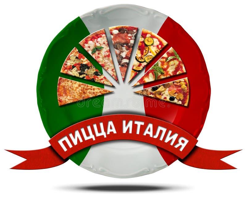 在俄语的意大利薄饼 向量例证
