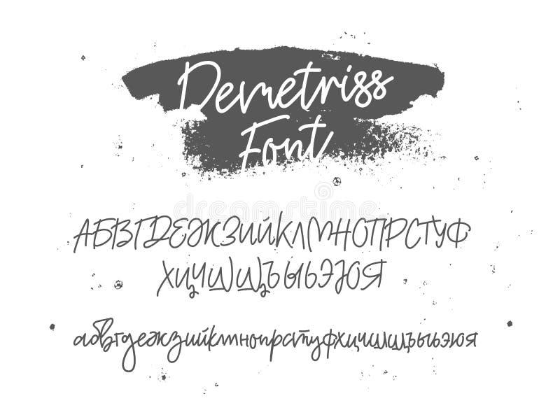 在俄语的时兴的现代字体 库存例证