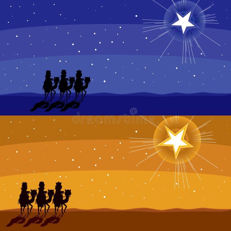 在光亮的星之后 向量例证